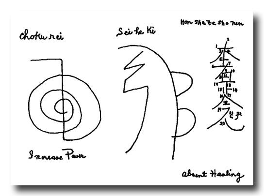 Mrs. Takata's Original Reiki Symbols